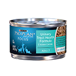 Pro Plan Pro Plan Wet Cat Food Adult Urinary Tract Health Chicken In Gravy