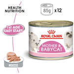 Royal Canin Royal Canin Baby Cat 12 x 195g