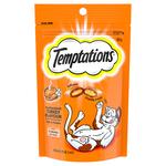 Temptations Temptations Tantalising Turkey Cat Treats