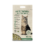 The All Natural The All Natural Vermiculite Litter