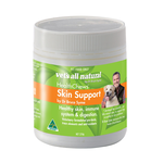Vets All Natural Vets All Natural Healthchews Skin Support