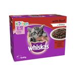 Whiskas Whiskas Wet Cat Food Kitten Beef Pouches Gravy 12 x 85g