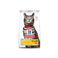 Hills Felino Adulto Urinary Hairball Control