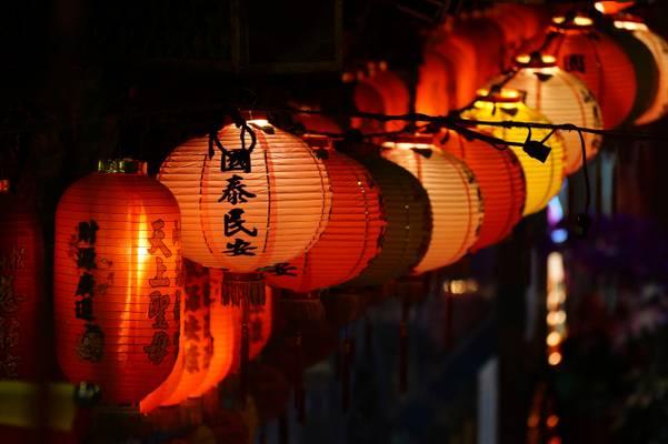 Lanterns, Ciyou Temple, Taipei, Taiwan - 松山慈祐宮, 台北, 台湾