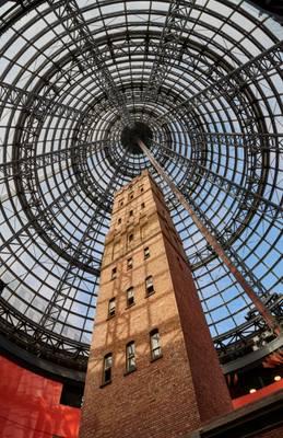 Melbourne Central - Melbourne, Australia
