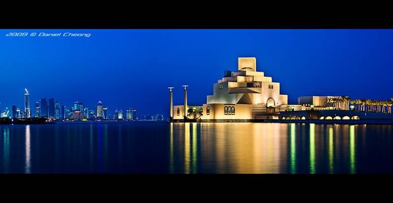 Museum of Islamic Arts, Doha, Qatar