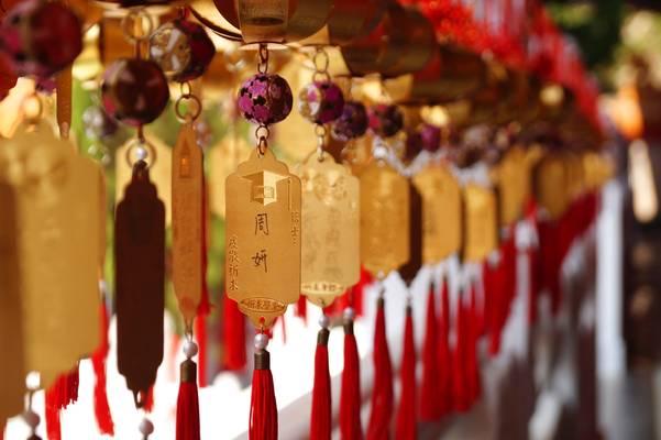 Wenwu Temple, Sun & Moon Lake