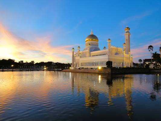 That Brunei Mosque Again