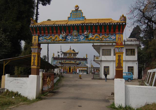 Main gate at Yiga Cholling Gompa