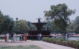 Fountain on Rajpath
