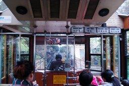 Riding the Peak Tram up the peak