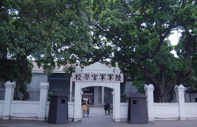 Reconstructed main gate at Whampoa