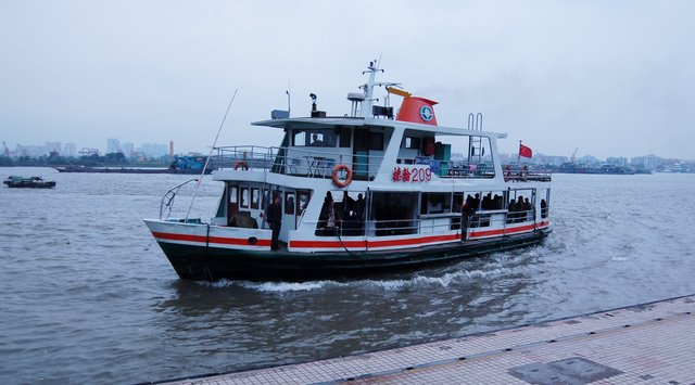 Ferry crossing the Pearl River