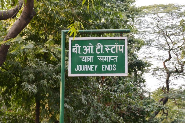 Sign at National Zoological Gardens: Journey Ends