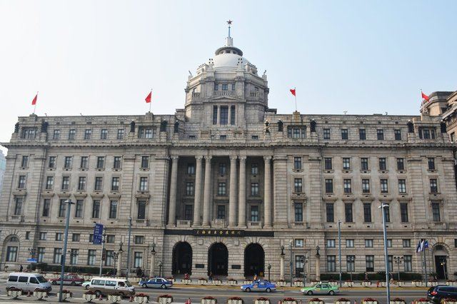 HSBC Building, The Bund, Shanghai