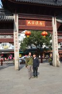 Jaeger and Mike in Qibao