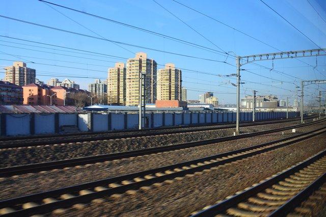 Beijing-Shanghai high-speed railway line