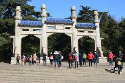 Main gate at Sun Yat-Sen's Mausoleum