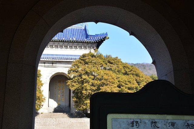Sun Yat-Sen's Mausoleum through the gate