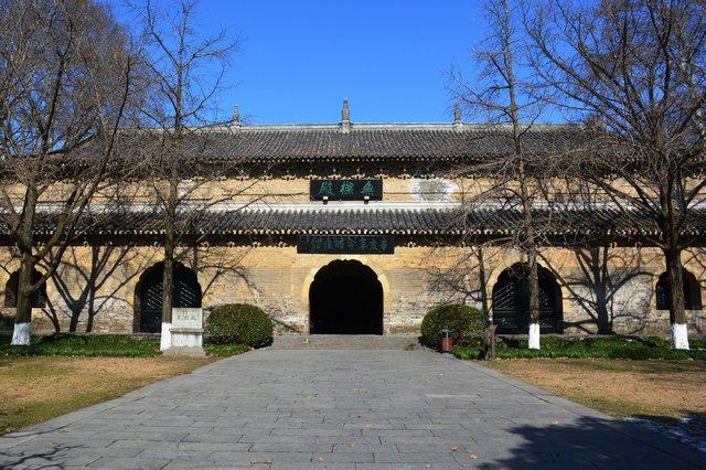 Non-beam Hall