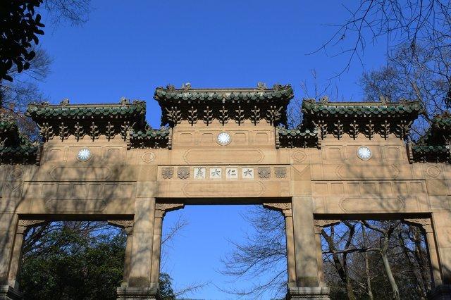 Gateway at Linggu Scenic Area