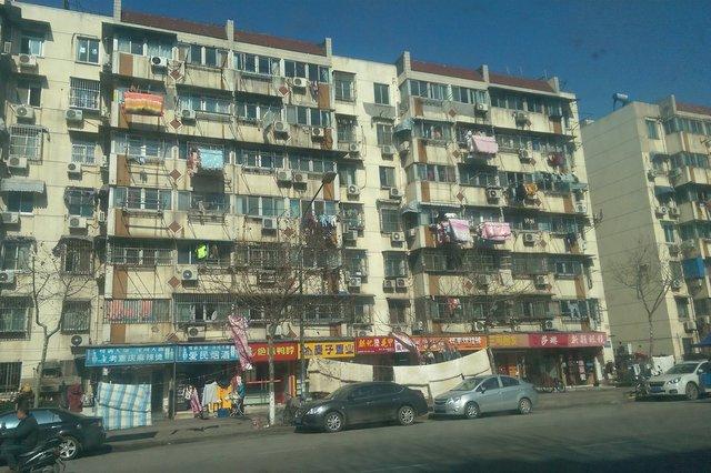 Apartment building in Nanjing