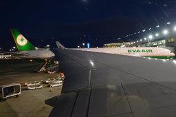 Eva Air 777 at SFO