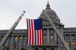 Flag flying in front of San Francisco City Hall
