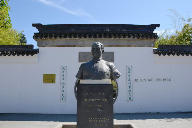 Dr. Sun Yat-Sen statue in Vancouver