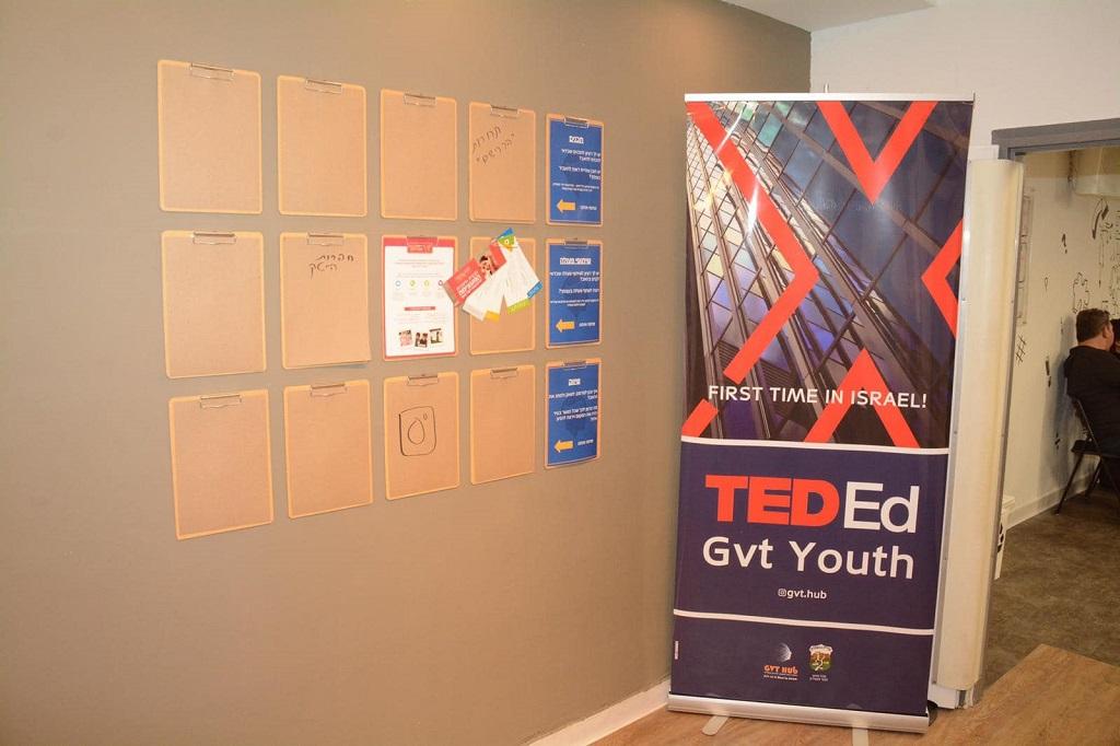 סדנאות TED העולמי ב-'Gvt HUB' – נחנך בגבעתיים מרכז היזמות והחדשנות