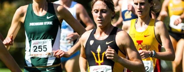 ASU introduces new in-state XC invitational today
