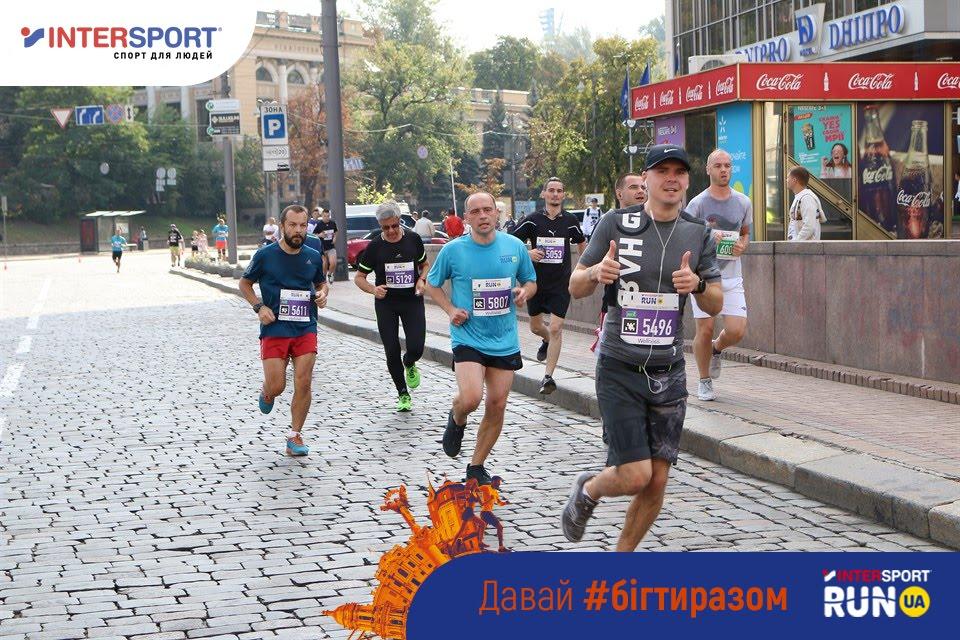 nouveau style 74e17 7e686 Intersport Run UA 2018