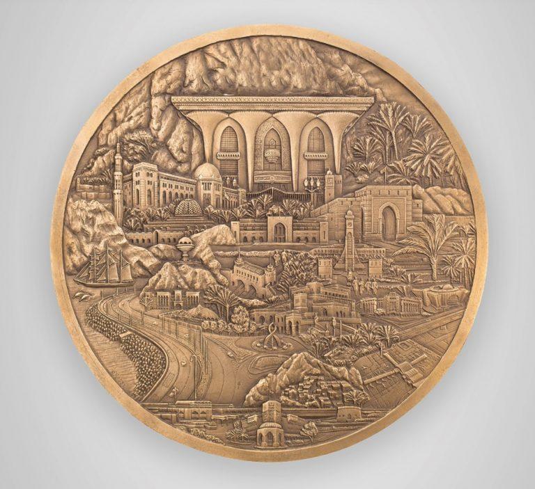 medaglia sultanato dell'Oman picchiani e barlacchi