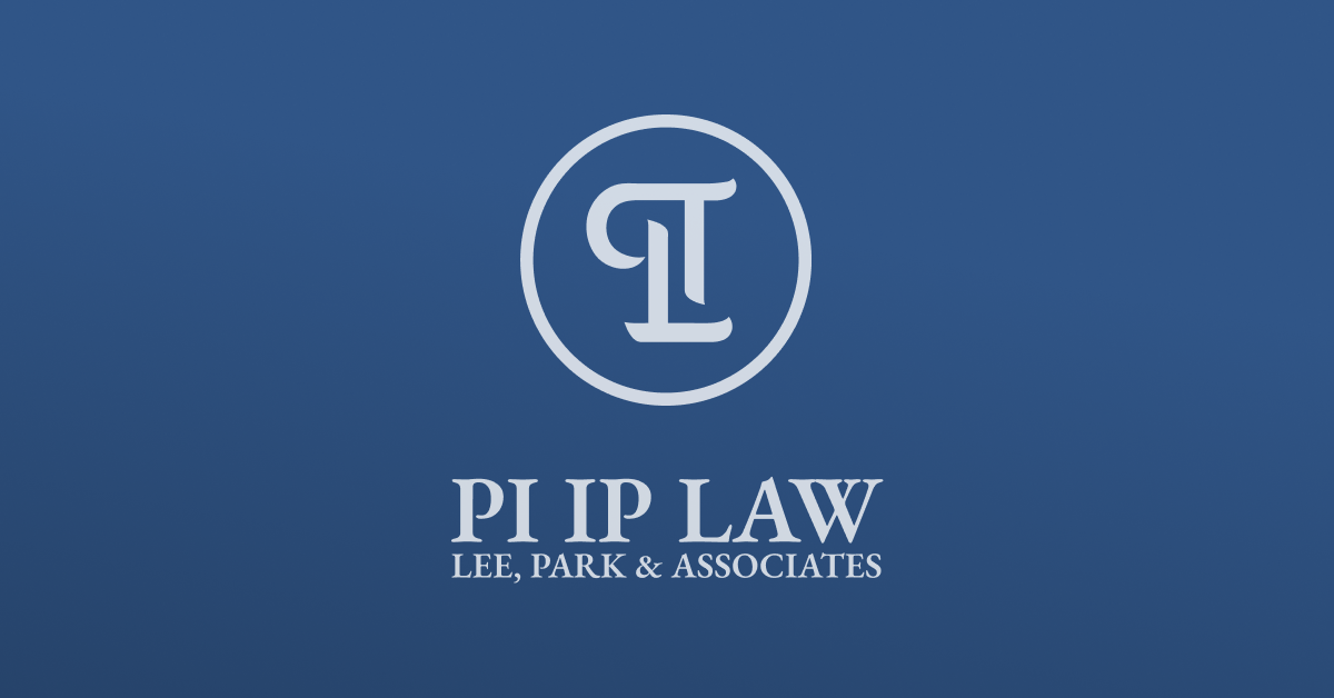 PI IP LAW Seminar: Machine Learning Patenting in Europe