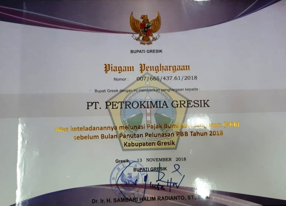 pbb award certificate received by pg pt petrokimia gresik pbb award certificate received by pg
