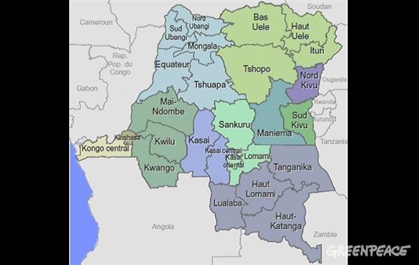 DRC Provinces