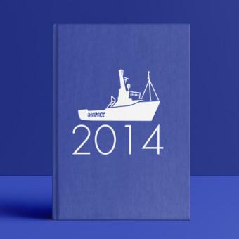 Prestando Contas - Relatório Anual 2014
