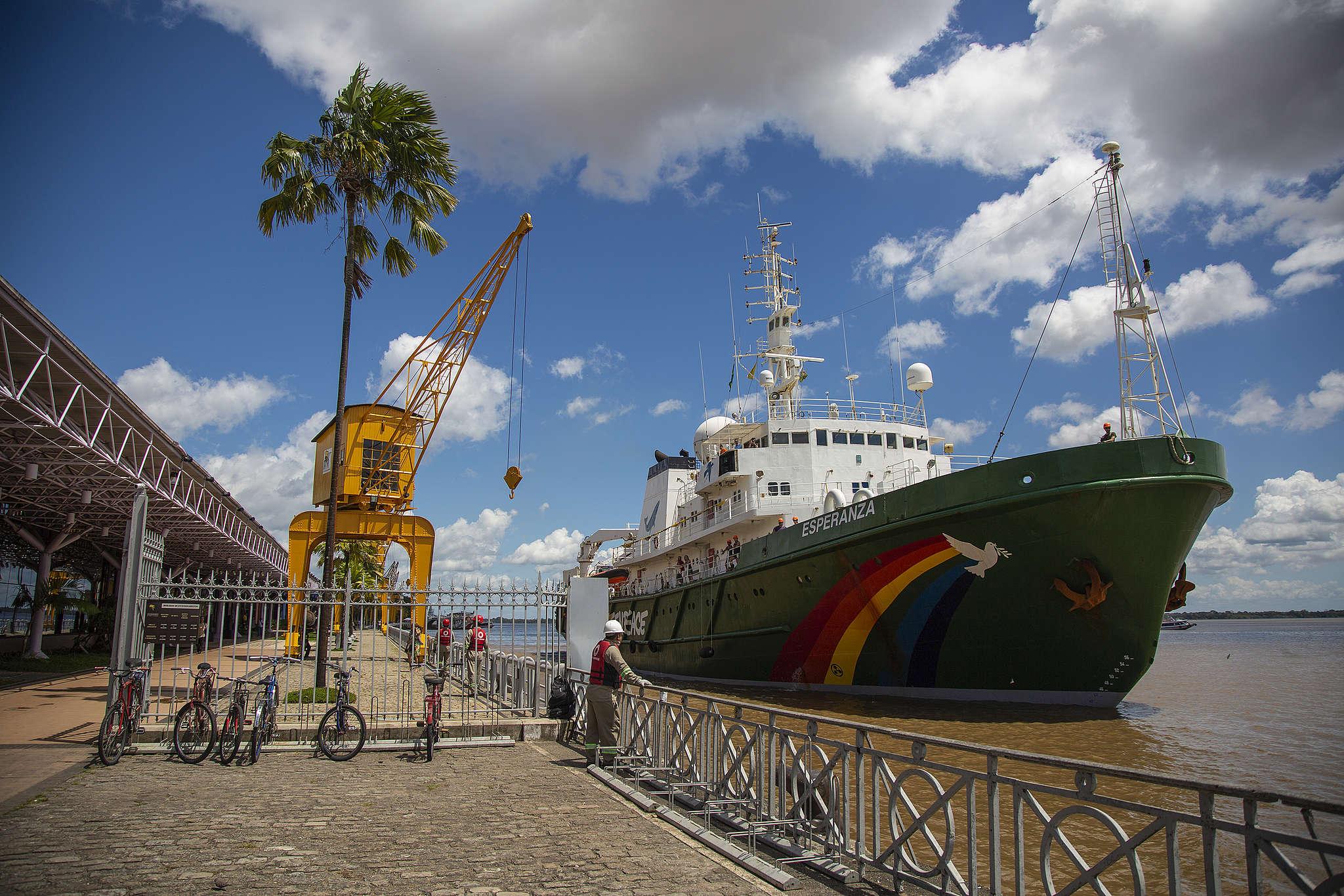Esperanza no porto de Belém