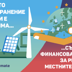 """Словакия обяви край на въглищата, а България """"вижда"""" перспектива в тях още 60 години"""