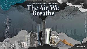 """Официален плакат на """"Въздухът, който дишаме"""""""