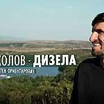 Шампион по планинско бягане и по ориентиране се включва в каузата за защита на села до София