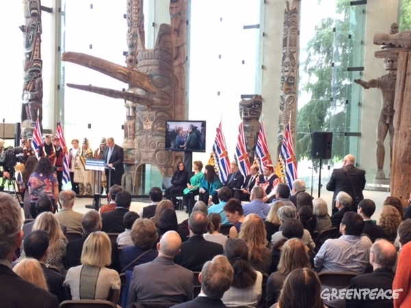 Great Bear Rainforest media conference
