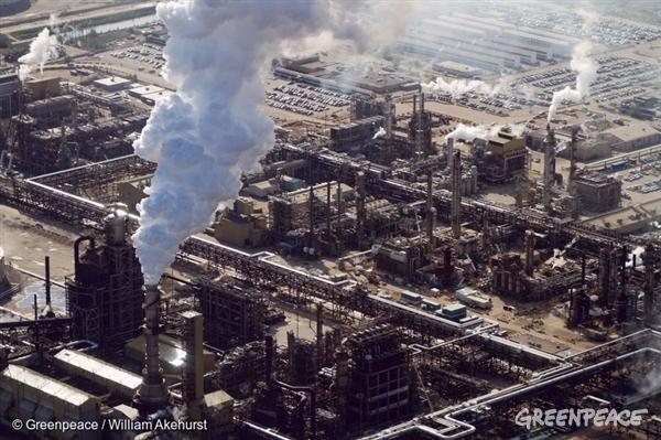 Tar sands extraction pollution, Alberta