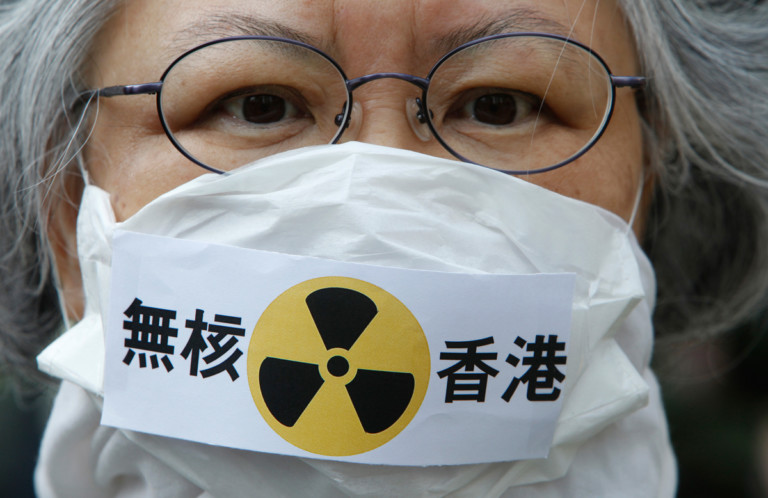 Greenpeace Demand No Nukes in Hong Kong