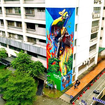 Wings of Paradise Mural in Taiwan