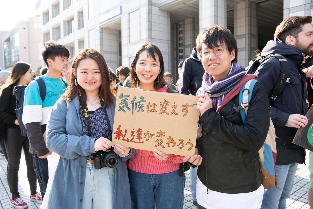 Fridays for Future Student Demonstration in Japan. © Sawako Obara / Greenpeace