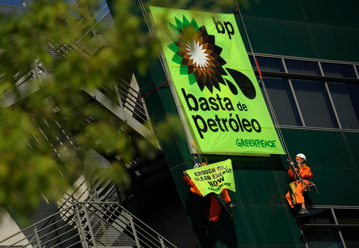 BP Oil Action in Madrid. © Pedro Armestre / Greenpeace