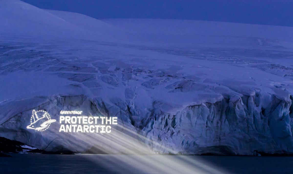2017: Efter flere års Greenpeace-arbejde og millioner af underskrifter fra hele verden, skabes verdens største beskyttede havområde i Rosshavet uden for Antarktis.