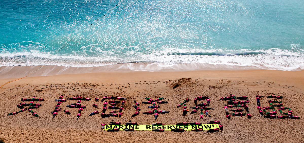 Marine Reserves Human Banner in Taiwan. © Paul Hilton / Greenpeace