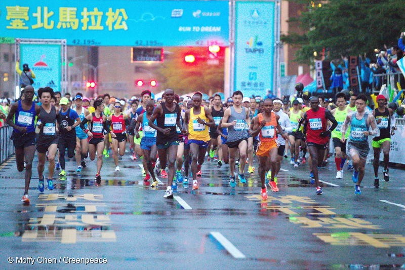 "Taipei City Marathon pledges ""green"" for its first ever sustainable event"